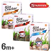 脆妮妮 池上米餅 寶寶餅乾 (10入/盒) 原味 / 海苔 / 起司 副食品 0754 Nutrinini