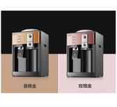 台灣現貨110v電壓飲水機台式冷熱冰溫熱家用宿舍辦公室迷你小型節能製冷制熱開水機/可開發票