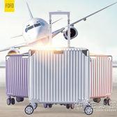 迷你登機箱18寸男小行李箱女小型旅行箱子商務拉桿箱復古韓版  WD 聖誕節快樂購