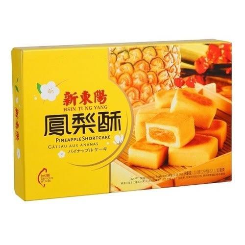 新東陽鳳梨酥 200g【愛買】