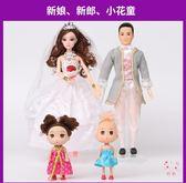 芭比娃娃芭比娃娃套裝女孩公主大禮盒別墅城堡換裝婚紗衣服洋娃娃兒童玩具XW(免運)