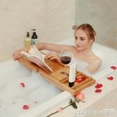 浴缸置物架 多功能伸縮防滑防水 竹制泡澡手機看電視紅酒架浴缸架 NMS生活樂事館