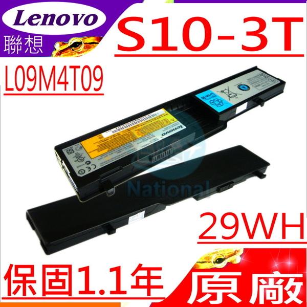 LENOVO S10-3T 電池(原廠)-IBM 電池- 0651,L09M8T09,L09S4T09 L09S8L09,57Y6452,L09M4T09,聯想 電池