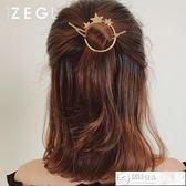 髮飾 圓形星星發夾韓國邊夾頂夾發卡頭飾品成人女士五角星發飾 居優佳品