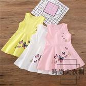女童棉質洋氣裙子兒童潮童裙休閒寶寶連身裙【時尚大衣櫥】