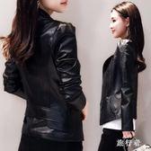 pu皮衣 2018秋新款女短款修身顯瘦皮夾克小外套潮 BF8464【旅行者】