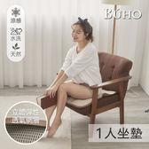 【BUHO】3D立體日式天然藤蓆一人坐墊55x55cm(1入)