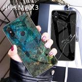 XIAOMI 小米 Max3 手機殼 鋼化玻璃背蓋  小米max3 保護套 全包 矽膠軟邊 時尚 大理石紋