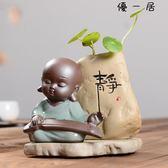 可愛和尚迷你小花器水培花瓶創意茶寵擺件