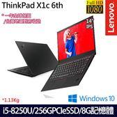 【ThinkPad】X1c 6TH 20KHA029TW 14吋i5-8250U四核256G SSD效能商務輕薄筆電(一年保固)