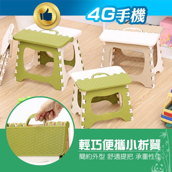 仿竹紋折疊椅 加厚 排隊椅 小板凳 兒童成人手提椅 小凳子 戶外 烤肉 釣魚 收納椅 摺疊【4G手機】