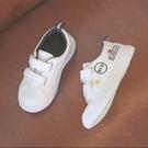 2020新款5周歲半3男童板鞋4女童運動鞋6學生小白鞋7韓版百搭9童鞋