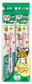 黑人兒童牙刷(纖柔毛2-6歲)2入