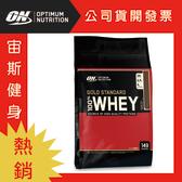 ON Whey Protein金牌低脂乳清蛋白10磅(雙倍巧克力)(健身 高蛋白) 公司貨