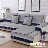 沙發墊四季通用歐式防滑坐墊亞麻現代簡約棉麻全包萬能沙發套罩巾
