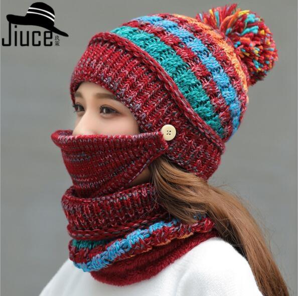 秋冬新款加絨針織帽子圍脖口罩三件套騎行護臉加厚毛線帽子女冬天 美好生活居家館