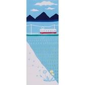【日本製】【和布華】 日本製 注染拭手巾 田園鄉下風景圖案(一組:3個) SD-5035-3 - 和布華