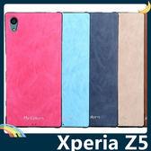 SONY Xperia Z5 E6653 逸彩系列保護套 軟殼 純色貼皮 舒適皮紋 超薄全包款 矽膠套 手機套 手機殼