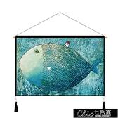 布藝掛畫 北歐魚ins掛畫布藝棉麻掛毯臥室床頭背景墻布壁毯電表箱遮擋畫