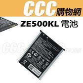 全新 ASUS ZenFone 2 Laser 5吋 ZE500KL 電池 C11P1428