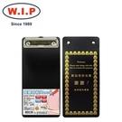 【W.I.P】餐廳用板夾(有印刷)  EP-032L  /個