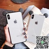 8plus蘋果11pro max手機殼透明防摔保護套【小檸檬3C數碼館】