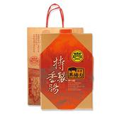 【黑橋牌】二斤黑豬肉香腸禮盒(真空包裝)-原味+蒜味