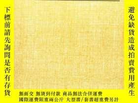 二手書博民逛書店罕見蔣經國自述--066Y12980 易孟醇 湖南人民出版社 出