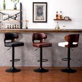 吧台椅/工作椅實木家用現代簡約靠背歐式升降旋轉高腳凳前台收銀酒吧椅子『全館一件八折』