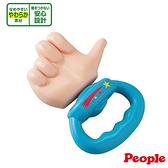 日本 People 新一級棒ㄋㄟ 嬰兒玩具 手搖鈴 固齒器 0248 好娃娃