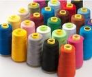 縫紉線 縫紉線家用大卷縫紉機線彩色針線細線縫衣線線團衣服的手縫【快速出貨八折搶購】