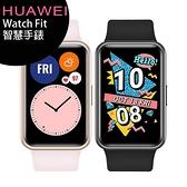 HUAWEI Watch Fit (TIA-B09) 藍牙『全時血氧』GPS智慧手錶◆贈原廠高配大禮盒3件組