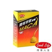 得意人生祕魯進口MACA蠻哥萃取膠囊60粒【愛買】