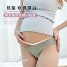 孕婦裝 MIMI別走【P71037】抗菌彈力 BABY螺紋低腰孕婦內褲 透氣不束縛
