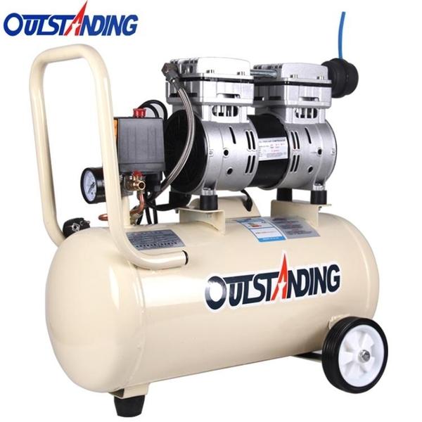 空壓機氣泵空壓機小型空氣壓縮機奧突斯充氣無油靜音220V木工噴漆沖氣泵    汪喵百貨