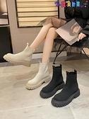 踝靴 厚底馬丁靴子女春秋單靴彈力襪靴英倫風2021年新款秋季瘦瘦小短靴【秋冬大上新】