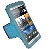 路跑KAMEN Xction Macaron甲面 X行動 馬卡龍The new HTC One運動臂套 HTC One mini運動臂帶 手機 運動臂袋