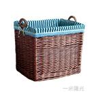 大號髒衣簍髒衣籃藤編髒衣服收納筐籃子柳編洗衣框玩具編織箱家用  一米陽光