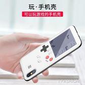 懷舊游戲機手機殼X蘋果7plus俄羅斯方塊復古六七八潮牌個性創意新款-Ifashion