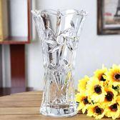雙12盛宴 新歐式大號玻璃透明花瓶水培植物富貴竹綠蘿客廳仿真插花裝飾擺件