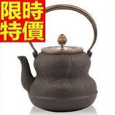 日本鐵壺-福祿雙全鑄鐵南部鐵器茶壺 64aj7[時尚巴黎]