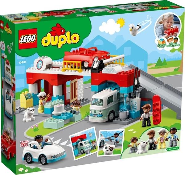 【愛吾兒】LEGO 樂高 duplo得寶系列 10948 多功能停車場
