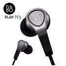 B&O PLAY BEOPLAY H3 入耳式耳機 時尚金屬設計 有線控 可通話