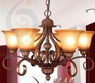 設計師美術精品館T靈感特價歐式吊燈客廳臥室鐵藝復古燈樹脂燈北歐大吊燈
