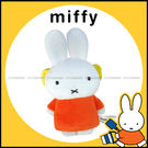 【愛車族購物網】Miffy 米菲兔安全帶鬆緊扣-1入