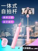 通用型神器迷你藍牙遙控直播三腳架適用于蘋果iPhone小米oppo華為各大品牌手機 艾莎嚴選