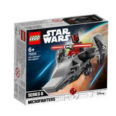 LEGO樂高 星際大戰系列 75224 Sith Infiltrator™ Microfighter 積木 玩具