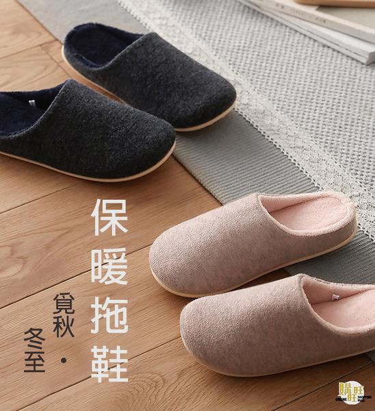 拖鞋/室內拖鞋/保暖拖鞋