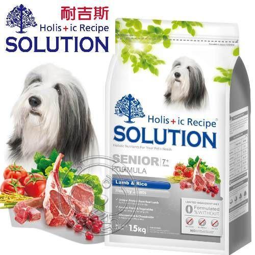【ZOO寵物樂園】耐吉斯《高齡犬/ 羊肉+田園蔬果》關節保健配方飼料 15kg