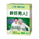 SENTOSA 三多 鋅好男人膜衣錠(30錠/盒) SE30ZN-1
